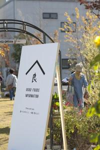 14_11_23_収穫祭_004